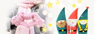 Nähen für Weihnachten & Winter